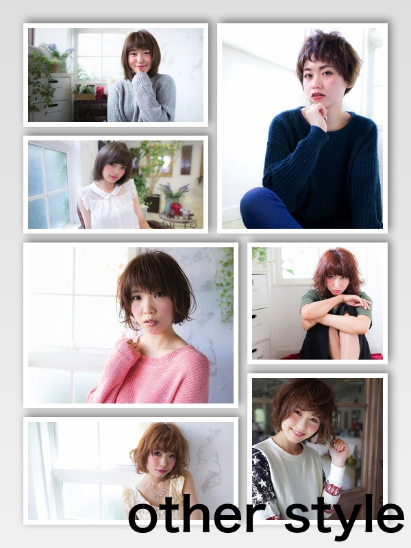 otherstyle